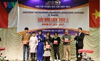 Благотворительная организация «Вьетнамо-чешский дом тепла», помогающая несчастным людям