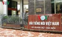 Радио «Голос Вьетнама» благодарно руководителям страны, провинций и городов за поздравления