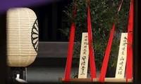 RoK, China react to Japanese PM sending ritual offerings to Yasukuni shrine