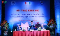 Seminar on preserving Vietnamese language on mass media concludes