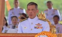 Thailand names Prince Vajiralongkorn as new king