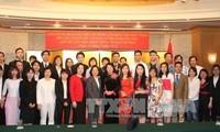 Vicepresidenta vietnamita se reúne con estudiantes nacionales en ciudad japonesa de Fukuoka