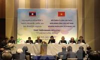 Concluye el quinto seminario teórico entre las organizaciones partidistas vietnamita y laosiana