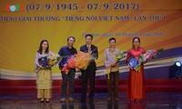 La Voz de Vietnam conmemora el 72 aniversario de su fundación