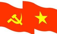 Mitglieder der KPV nehmen am Parteitag der Arbeiterpartei Bangladeschs teil