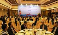 Galadiner zum 20. Jahrestag der Normalisierung diplomatischer Beziehungen zwischen Vietnam und USA