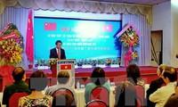 Feier zum 67. Jubiläum der Aufnahme diplomatischer Beziehungen zwischen China und Vietnam