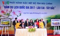 """Briefmarkenkollektion zum """"Jahr des nationalen Tourismus Lao Cai-Tay Bac"""""""