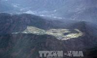 China protestiert gegen den THAAD-Einsatz in Südkorea