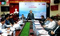 """Start des Programms """"Gold-Qualität der Meeresprodukte Vietnams"""""""