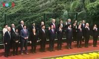 Eröffnung des 25. Gipfels der Spitzenpolitiker der APEC