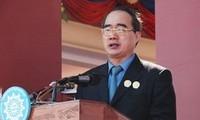 Treffen der Präsidenten der vaterländischen Fronten von Laos, Kambodscha und Vietnam