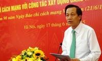 """Forum über """"Vietnamesische Presse zur Parteigestaltung"""""""