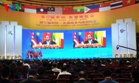 Eröffnung der Investitionskonferenz und Ausstellungsmesse China-ASEAN