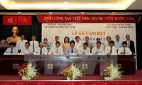 VCCI und 21 Provinzen und Städte schaffen gute Bedingungen für Unternehmen