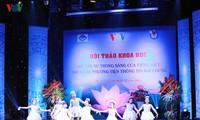 """Nationales Wissenschaftsforum über """"Bewahrung der vietnamesischen Sprache in den Massenmedien"""