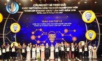 Finalrunde und Preisverleihung des Wettbewerbs der Innovation und Start-up der Studenten