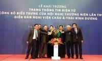 Parlamentspräsidentin Nguyen Thi Kim Ngan nimmt an Einweihung des Internetportals von APPF-26 teil