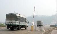 พิธีเปิดสะพาน KimThành – จุดผ่านแดนนานาชาติ ลาวกาย