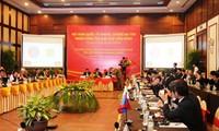 การประชุมเกี่ยวกับการป้องกันและปราบปรามยาเสพติดนานาชาติเขตตะวันออกไกล