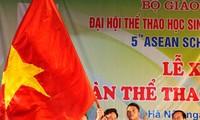 เวียดนามปล่อยแถวขบวนเพื่อเข้าร่วมการแข่งขันกีฬานักเรียนอาเซียน 2013