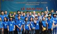 เปิดค่ายฤดูร้อนเยาวชน ยุวชนเวียดนามที่อยู่อาศัยในต่างประเทศและเยาวชนนครโฮจิมินห์