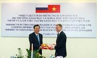 ความร่วมมือด้านการศึกษาและฝึกอบรมระหว่างเวียดนามกับรัสเซียมีประสิทธิภาพมากขึ้น