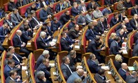 รัฐสภายูเครนอนุมัติกฎหมายอภัยโทษ