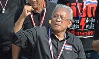 ศาลอาญาไทยออกหมายจับแกนนำกลุ่มกปปส.