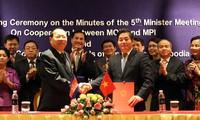 เวียดนามและกัมพูชาปฏิบัติการเชื่อมโยงเศรษฐกิจ