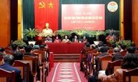 การประชุมครั้งที่ 5 คณะกรรมการบริหารสมาคมเกษตรกรเวียดนามสมัยที่ 6