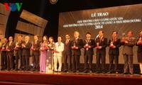 สถานประกอบการ 65 แห่งได้รับการสดุดีในพิธีมอบรางวัลคุณภาพแห่งชาติปี 2014