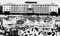 ชัยชนะแห่งแนวทางและศิลปะการทหารภายใต้การนำของพรรคคอมมิวนิสต์เวียดนาม