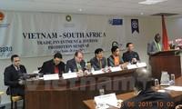 ฟอรั่มประชาสัมพันธ์การค้าการลงทุนและการท่องเที่ยวเวียดนาม-แอฟริกาใต้