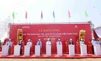 ก่อสร้างเขตนิเวศเกาะ หวูเอียน-เมืองท่าไฮฟอง มูลค่าเกือบ 1 พันล้านเหรียญสหรัฐ