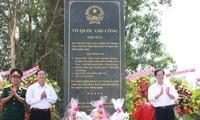นายกรัฐมนตรีเข้าร่วมการรำลึกวันทหารทุพพลภาพพลีชีพเพื่อชาติ ณ จ.เกียนยาง