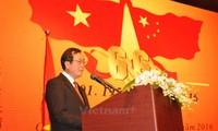 วน.จีนแลกเปลี่ยนโทรเลขอวยพรในโอกาสสถาปนาความสัมพันธ์ทางการทูต