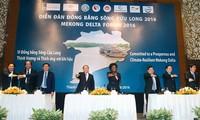 นายกรัฐมนตรีชื่นชมการช่วยเหลือของสถาบันการเงิน ประเทศต่างๆต่อการพัฒนาของเขตที่ราบลุ่มแม่น้ำโขง