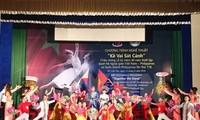กิจกรรมด้านวัฒนธรรมในโอกาสฉลอง 40 ปีการสถาปนาความสัมพันธ์ทางการทูตเวียดนาม-ฟิลิปปินส์