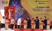 นายกรัฐมนตรี เหงียนซวนฟุก เข้าร่วมพิธีวางศิลาฤกษ์ก่อสร้างสวนสาธารณะ กีมกวี ในกรุงฮานอย