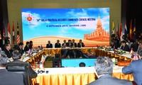 การประชุมเตรียมความพร้อมระดับรัฐมนตรีต่างประเทศอาเซียนให้แก่การประชุมผู้นำอาเซียน
