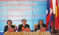 การประชุมศาลจังหวัดต่างๆในเขตชายแดนเวียดนาม ลาวและกัมพูชา