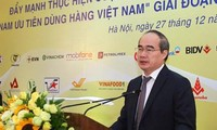 ผลักดันการปฏิบัติการรณรงค์ชาวเวียดนามให้ความสนใจใช้สินค้าเวียดนาม