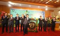 ตลาดหลักทรัพย์เวียดนามกลายเป็นช่องทางดูดซับเงินทุนสำคัญของเศรษฐกิจ