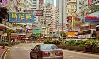 ฮ่องกงได้รับเลือกเป็นเศรษฐกิจที่เสรีที่สุดในโลก