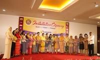 สมาคมสตรีอาเซียนเปิดตัวคณะกรรมการบริหารชุดใหม่