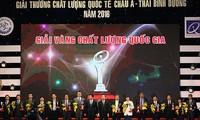 รองนายกรัฐมนตรี หวูดึ๊กดาม เข้าร่วมพิธีมอบรางวัลคุณภาพแห่งชาติ
