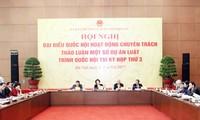เปิดการประชุมผู้แทนรัฐสภาอาชีพ