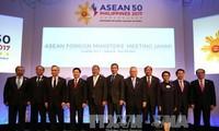 บรรดารัฐมนตรีต่างประเทศอาเซียนออกแถลงการณ์ร่วมเกี่ยวกับสถานการณ์บนคาบสมุทรเกาหลี
