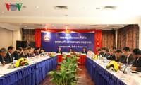 การประชุมทั่วประเทศครั้งที่ 2 สมาคมมิตรภาพลาว-เวียดนาม